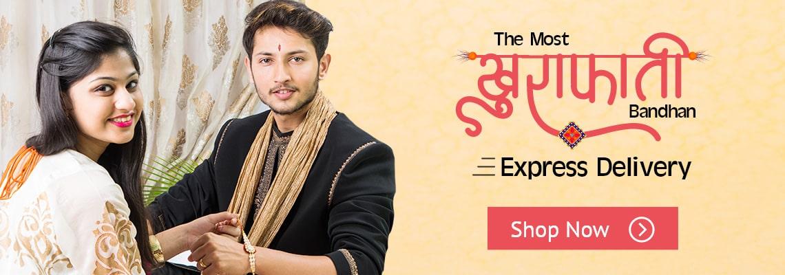 Rakhi Online Delivery 25 Off Online Rakhi Gifts Send Rakhi Online To India From Usa Canada Uk Australia And Worldwide Winni